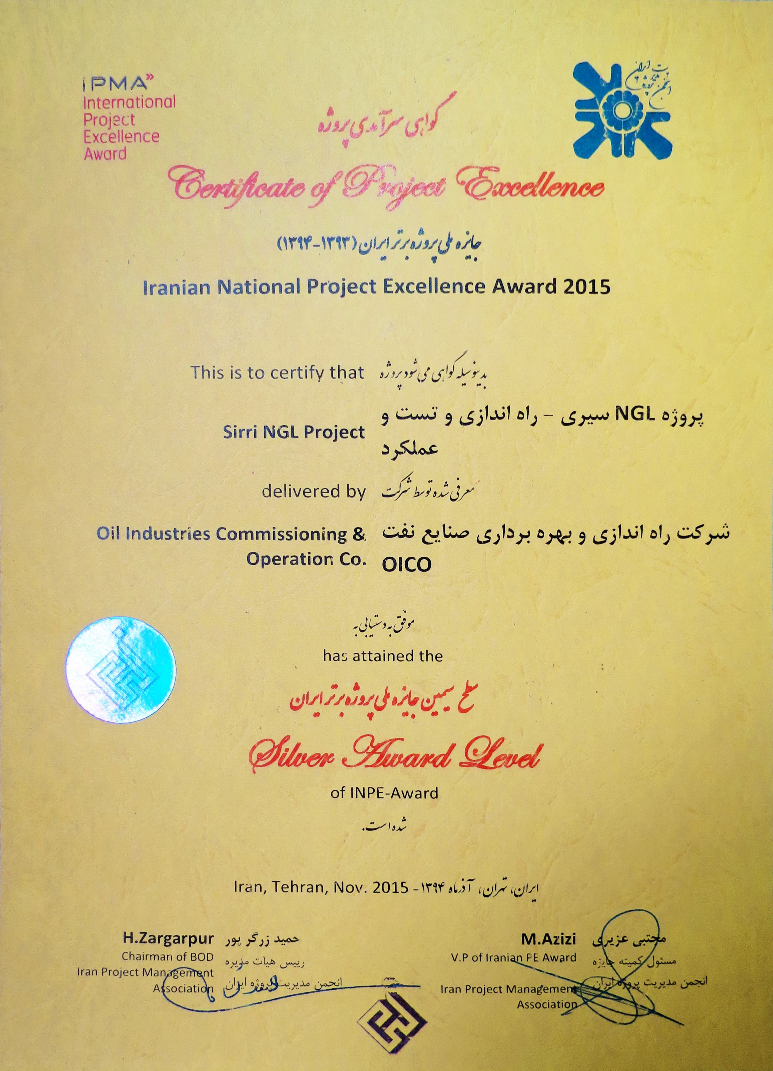 Oil industries commissioning and operation company oico ipma award certificate certificate of project excellence 1betcityfo Images